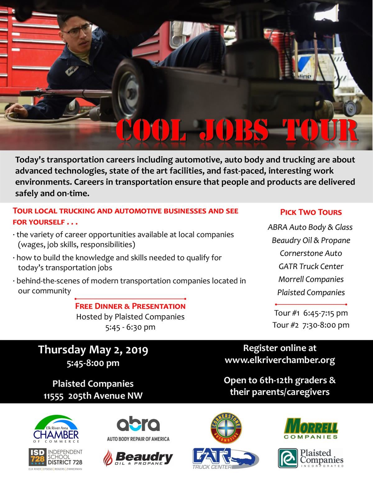 Cool Jobs Tour